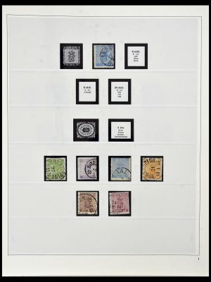 Postzegelverzameling 34184 Zweden 1855-1968.
