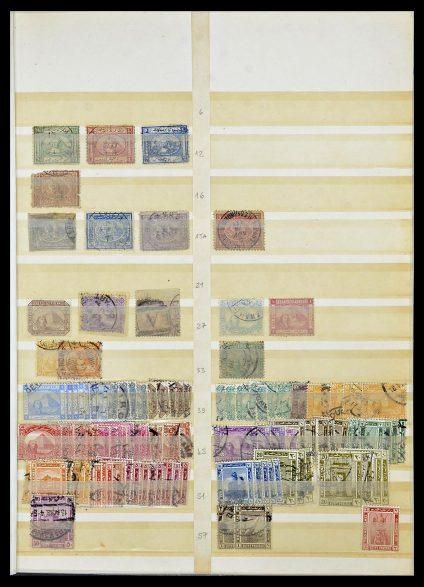 Postzegelverzameling 34232 Egypte 1869-1970.