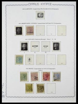 Foto van Postzegelverzameling 34283 Cyprus 1881-2017.