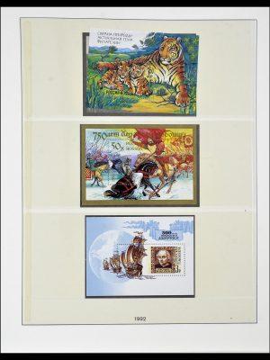 Foto van Postzegelverzameling 34318 Rusland 1992-2016!!