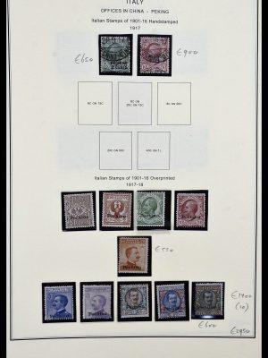 Foto van Postzegelverzameling 34320 Italiaanse gebieden en koloniën 1874-1941.